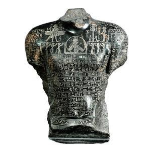 Riapertura della Sezione Egizia