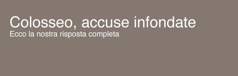 Focus on: In risposta agli articoli de La Repubblica Cronaca di Roma dell'8 e 9 gennaio