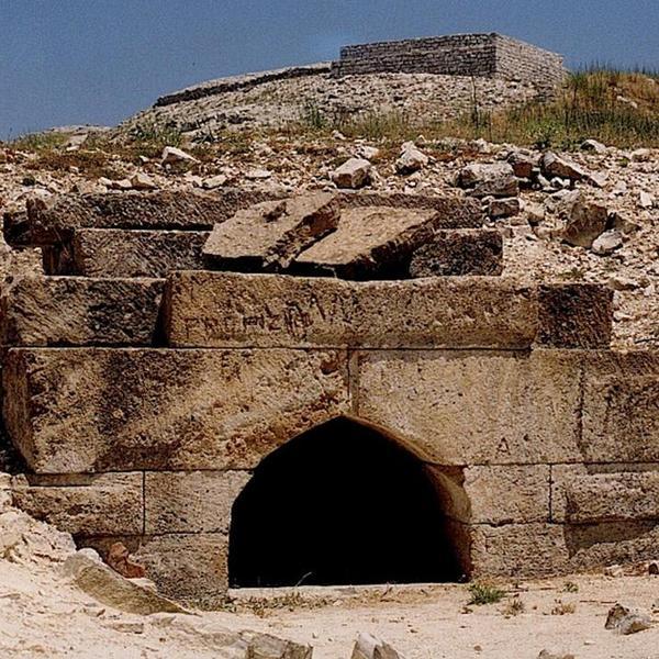 Area Archeologica di Monte Adranone - Aree archeologiche - Sambuca di Sicilia