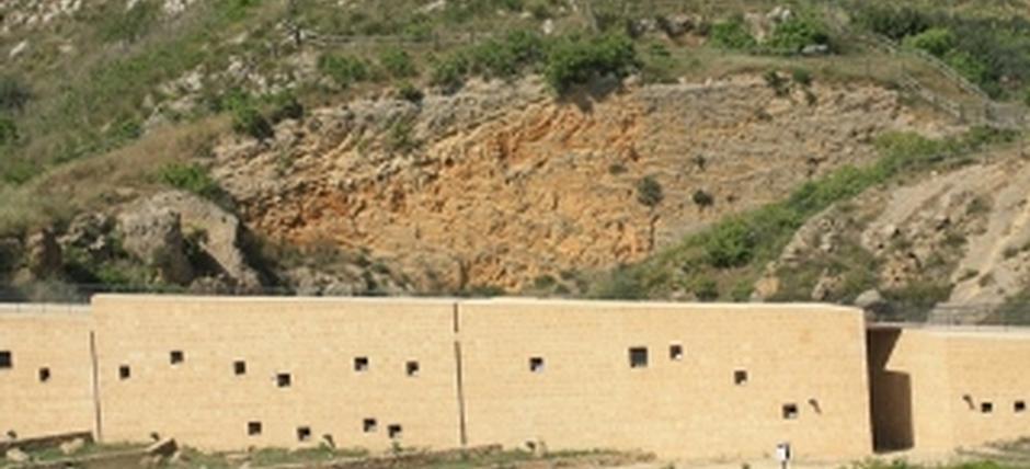 Area Archeologica di Contrada Stretto