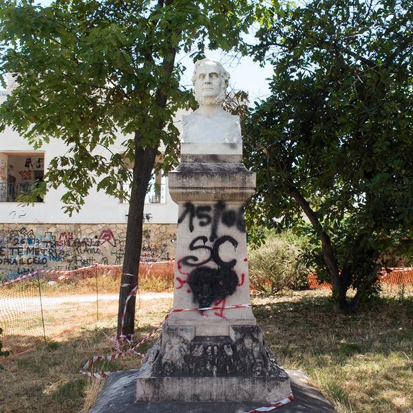 Busto di Luigi Settembrini