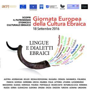 Giornata Europea della Cultura Ebraica 2016