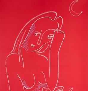 Camille Henrot - luna di latte