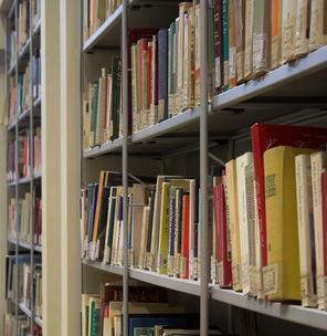 Biblioteca Mediateca della Casa della Musica