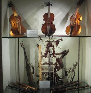 Museo dell'Opera della Casa della Musica