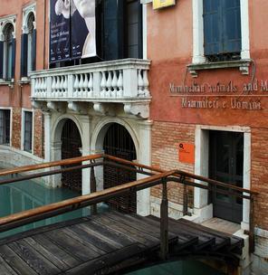 Palazzo Querini Stampalia