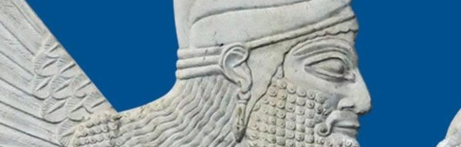 The Assyrians in the shadow of Vesuvius