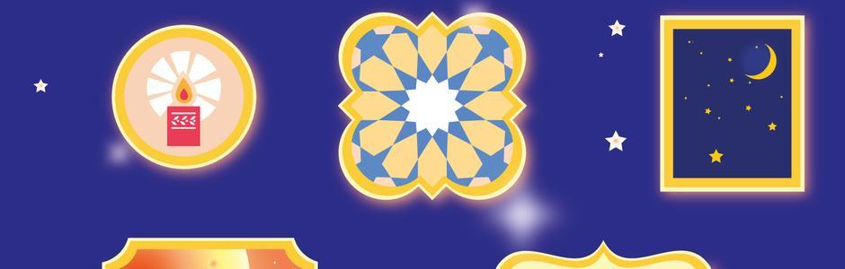 Lumi al Museo! Luce, Ohr, ābhā, daw', Guāng: i riti di luce nel mondo e all'interno della collezione Cerasi e della mostra di Jan Fabre, The rhythm of the brain.