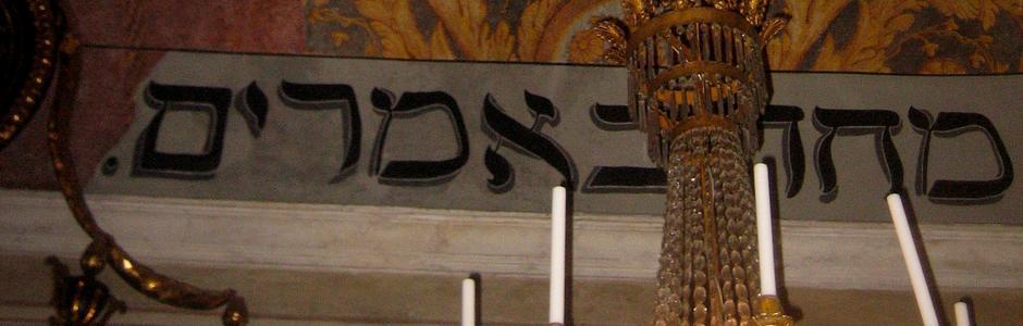 Sinagoga di Saluzzo