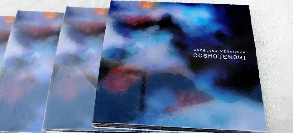 Presentazione CD | CosmoTengri. Un'esperienza multisensoriale fra musica e pittura