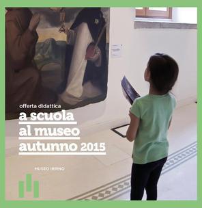 A scuola al museo 2015